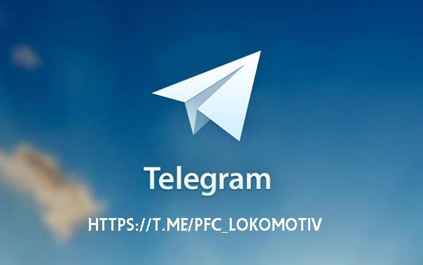 Telegram kanali - Ijtimoiy tarmoqlar