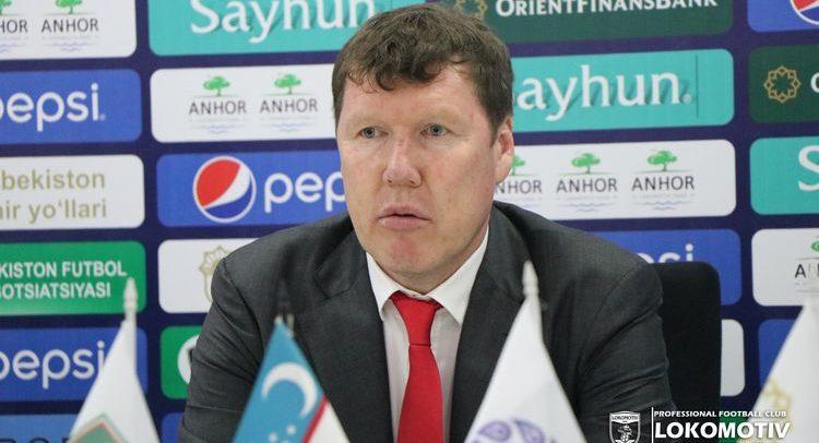 andrey fedorov coach